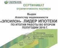 Дать объявление в городе курска работа в кировской обл.свежие вакансии